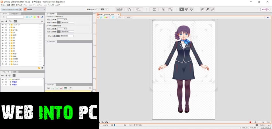 Live2D Cubism 3.2.0 and Euclid Editor 1.3.1-web into pc