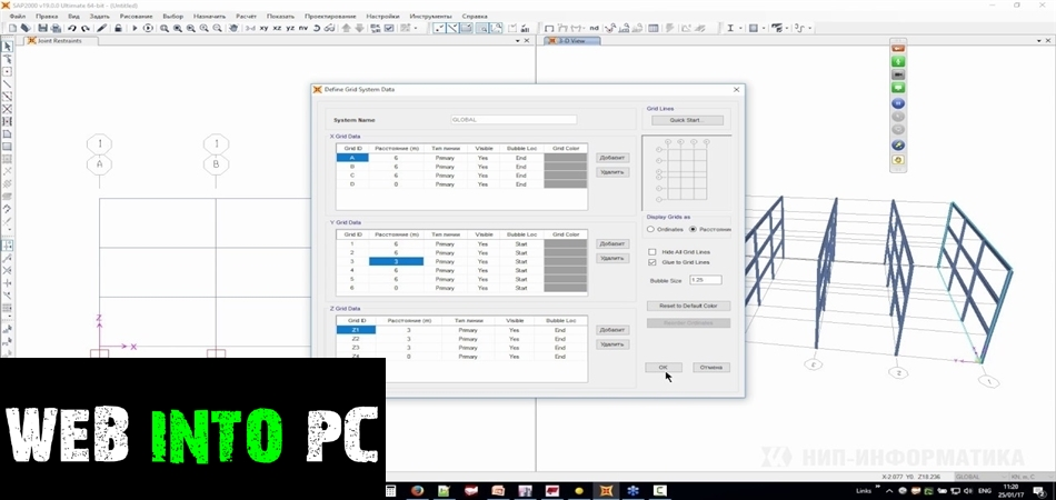 Schlumberger Eclipse Simulation 2009-get into pc