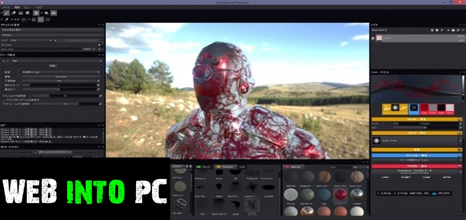 Substance Painter-getinto pc